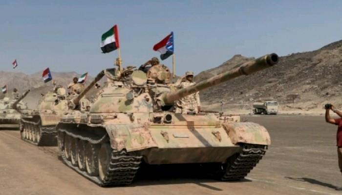 الجيش اليمني: عمليات تحشيد لميليشيات المجلس الانتقالي بدعم من الإمارات للهجوم على شبوة