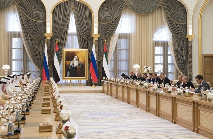 الإمارات وروسيا توقعان 10 صفقات بأكثر من 1.3 مليار دولار