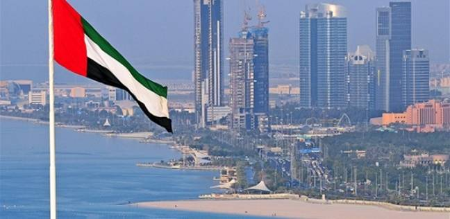 السياسة الداخلية الإماراتية 2018..
