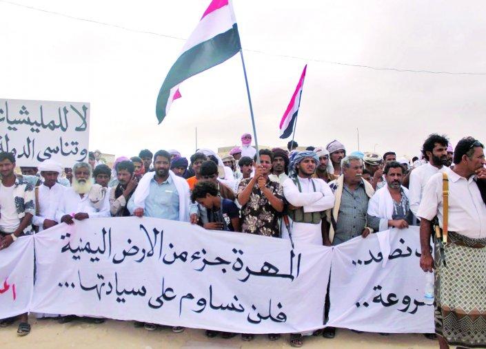 تقرير حكومي يمني يكشف انتهاكات واسعة من قبل السعودية والإمارات في المهرة باليمن