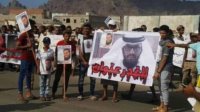 محتجون في عدن يتهمون الإمارات بالوقوف وراء الاغتيالات