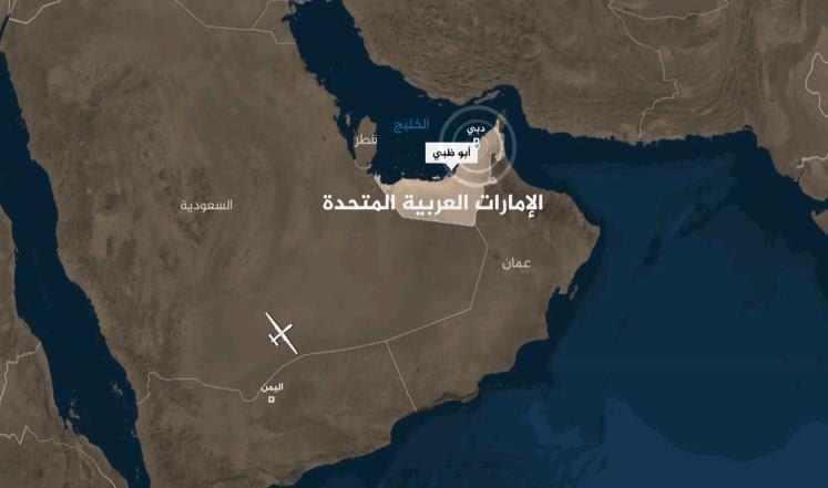 ميليشيا الحوثي تزعم قصف مطار دبي بطائرة مسيرة