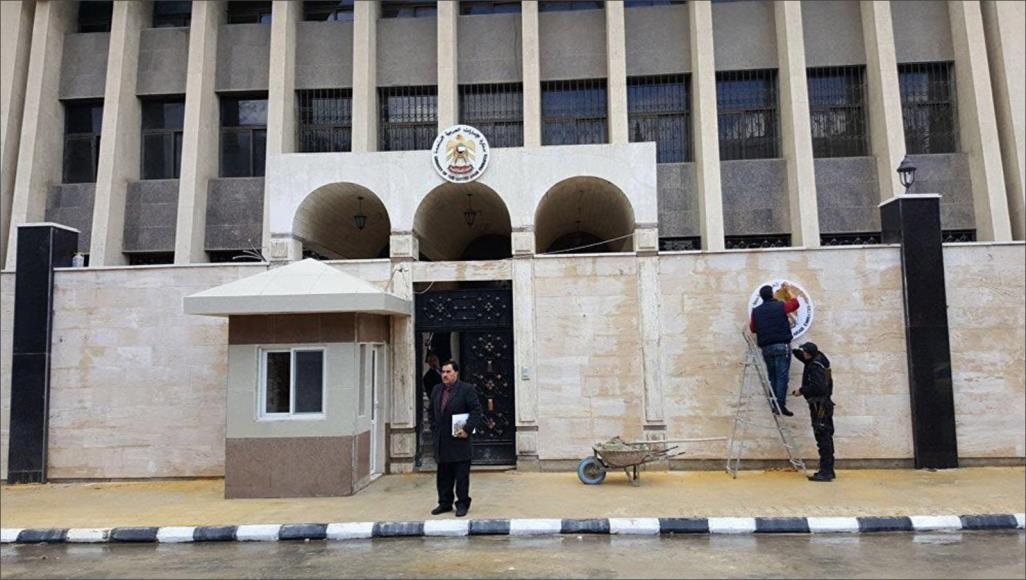 المعارضة السورية تستنكر