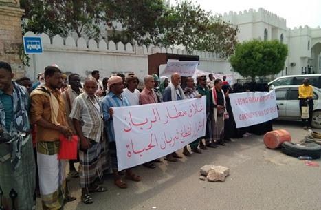 وقفة احتجاجية في المكلا باليمن تطالب بافتتاح مطار حولته الإمارات لقاعدة عسكرية