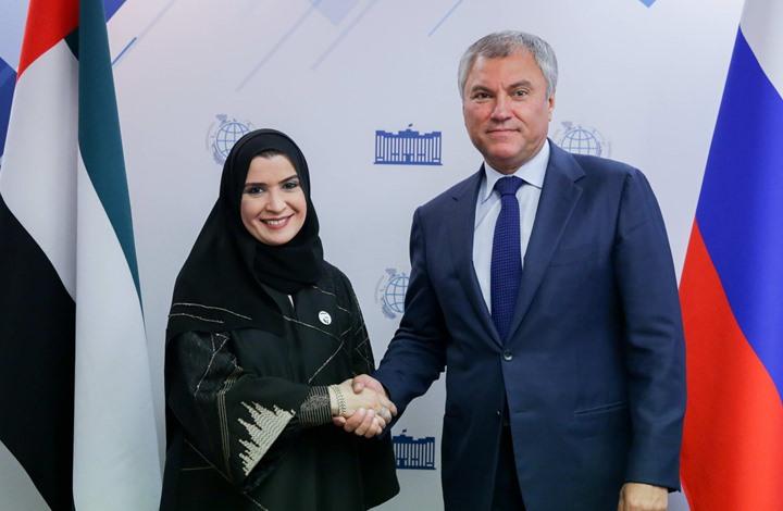 رئيسة المجلس الوطني الإماراتي تشكر روسيا على