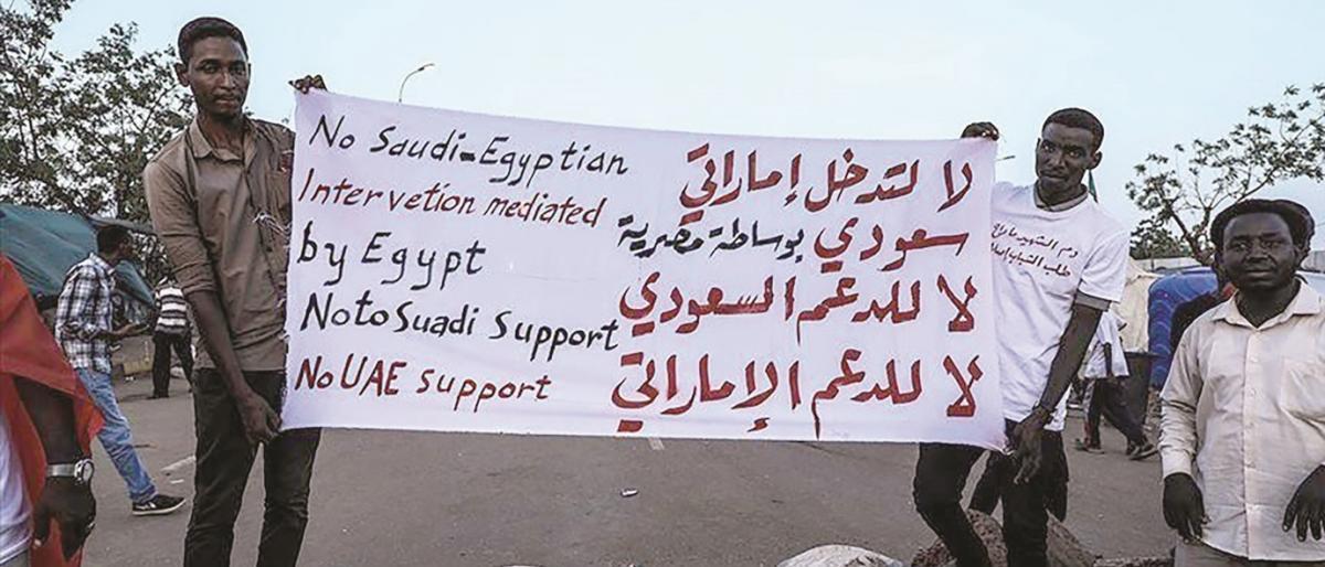 تجمع المهنيين السودانيين يبلغ السفير الإماراتي في الخرطوم خطورة التدخل الخارجي