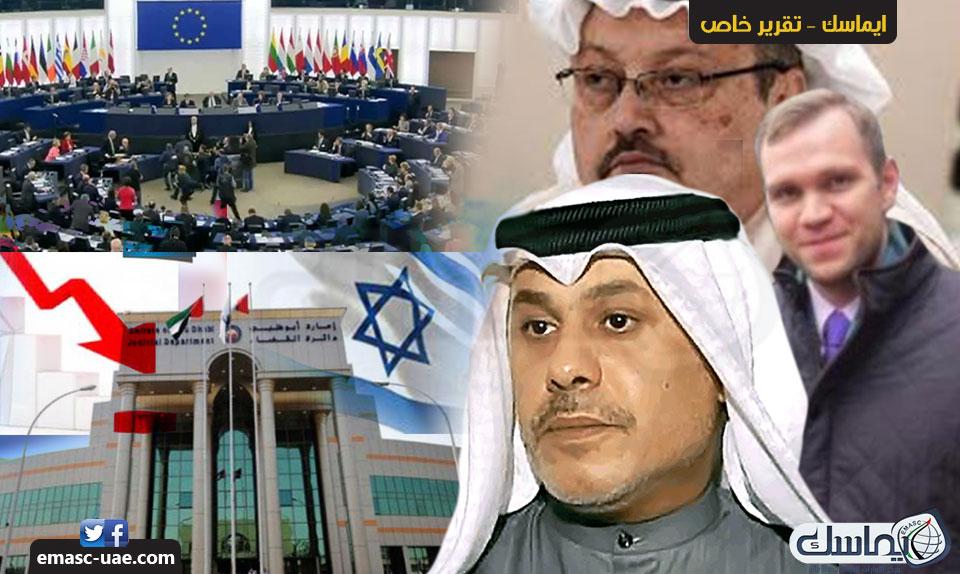 الإمارات في أكتوبر.. إدانة دولية للانتهاكات الحقوقية وحصاد
