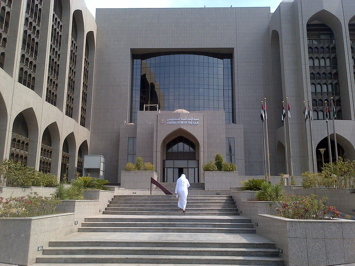 الإمارات والسعودية تستخدمان عملة رقمية في تسويات خارجية