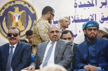وزير يمني يهاجم