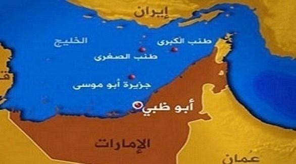 تركي الفيصل: بريطانيا تآمرت مع إيران لاحتلال جزر الإمارات