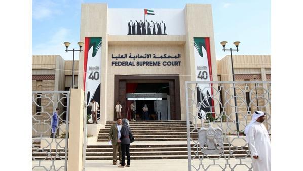 كيف يستخدم جهاز الأمن الإماراتي القضاء في معارك السياسة الخارجية؟!