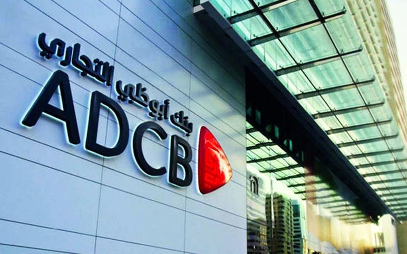 بنك أبوظبي التجاري يعتزم تسريح 400 موظف وإغلاق 20 فرعا