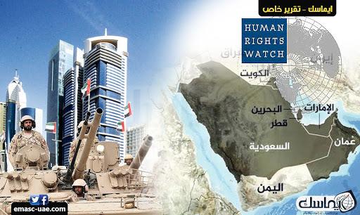 نهج السياسة الخارجية.. قراءة في عواقب الابتعاد عن ثوابت الإمارات