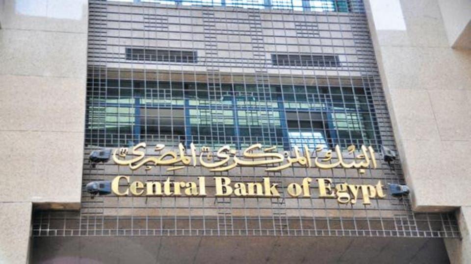 رويترز: مصر تسعى لاقتراض مليار دولار بمساعدة بنوك إماراتية