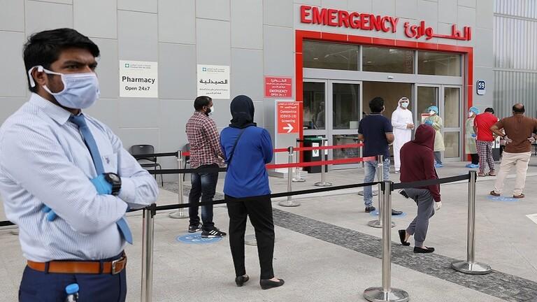 ارتفاع إجمالي الإصابات بفيروس كورونا في الإمارات إلى 29485 إصابة و 245 وفاة