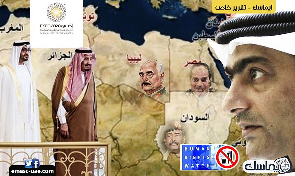 الإمارات في إسبوع ... تصاعد الخسائر الاقتصادية والسياسية داخلياً وخارجياً ومخاطر تتهدد حياة المعتقلين