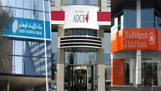 وكالة موديز: ضربة مزدوجة لأرباح بنوك الخليج بسبب النفط وكورونا