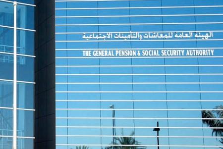 الإماراتيون ساخطون.. وهيئة المعاشات تتنصل من تعديلات قانون التقاعد