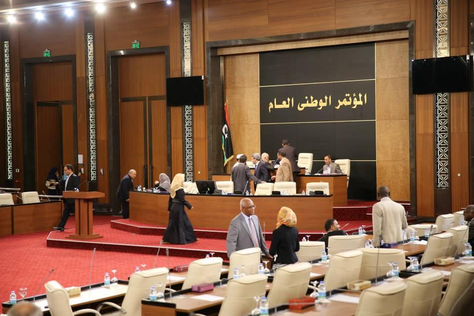 المؤتمر الوطني الليبي: تعيين