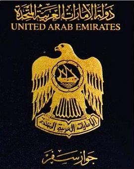 سخط في الإمارات عقب سحب الجنسية من أبناء المعتقل