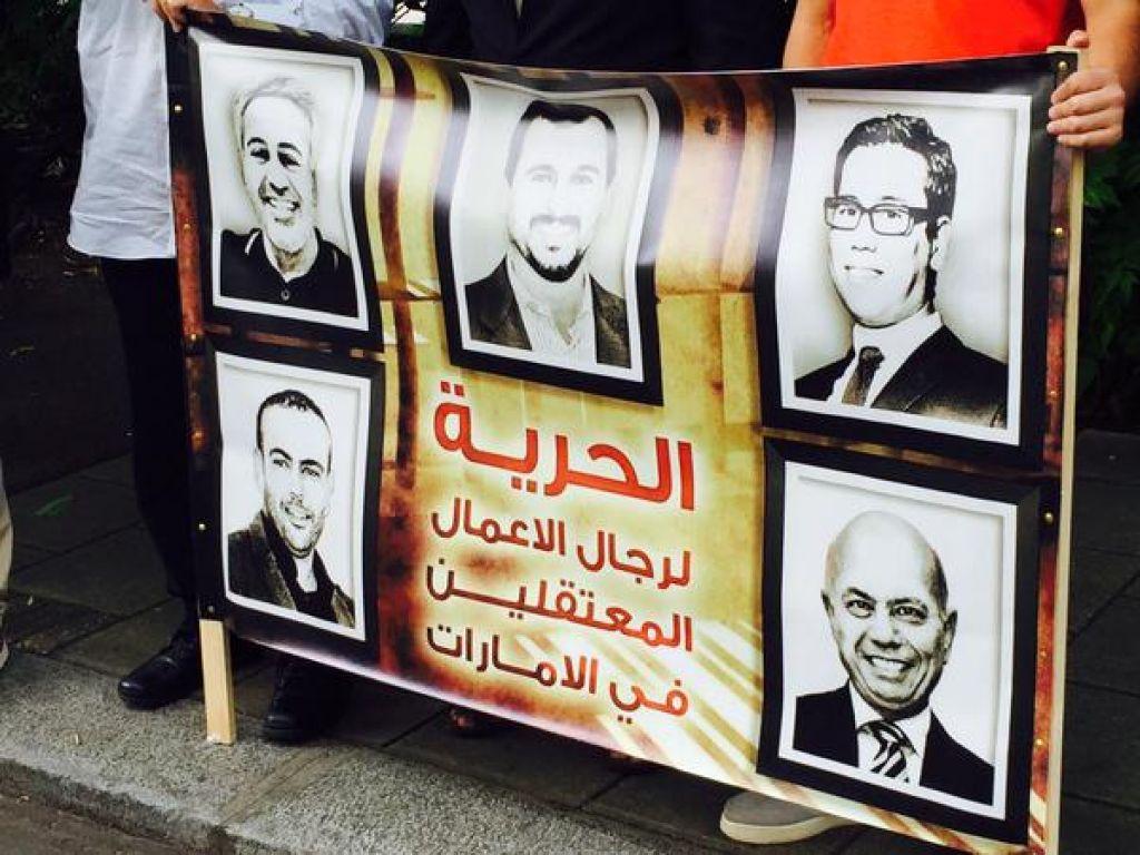 الغارديان: الإمارات مارست تعذيبا مروعا لأربعة رجال أعمال