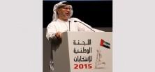 65% من الإماراتيين تجاهلوا العرس الديمقراطي.. يا فرحة ما تمّت