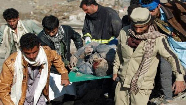 منظمة العفو الدولية تدعو للتحقيق في جرائم حرب محتملة في اليمن