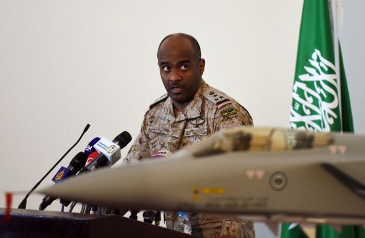 التحالف العربي: 75 % من الأراضي اليمنية تحررت