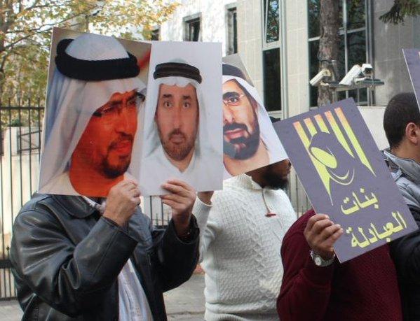 الدولي للعدالة يعتبر اختطاف