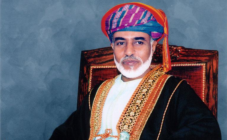 إيكونوميست: سلطنة عمان التي تغرد خارج السرب