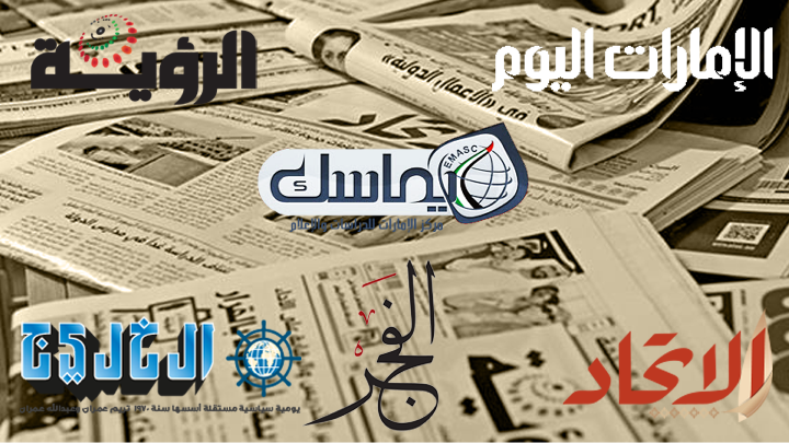استبدال الجنود الإماراتيين باليمن تكتيك وضبط 30 ألف قطعة مغشوشة