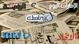 مبالغات الصحف: يوم للتاريخ .. يوم عظيم.. يوم الحسم.. والمشاركة واجب!