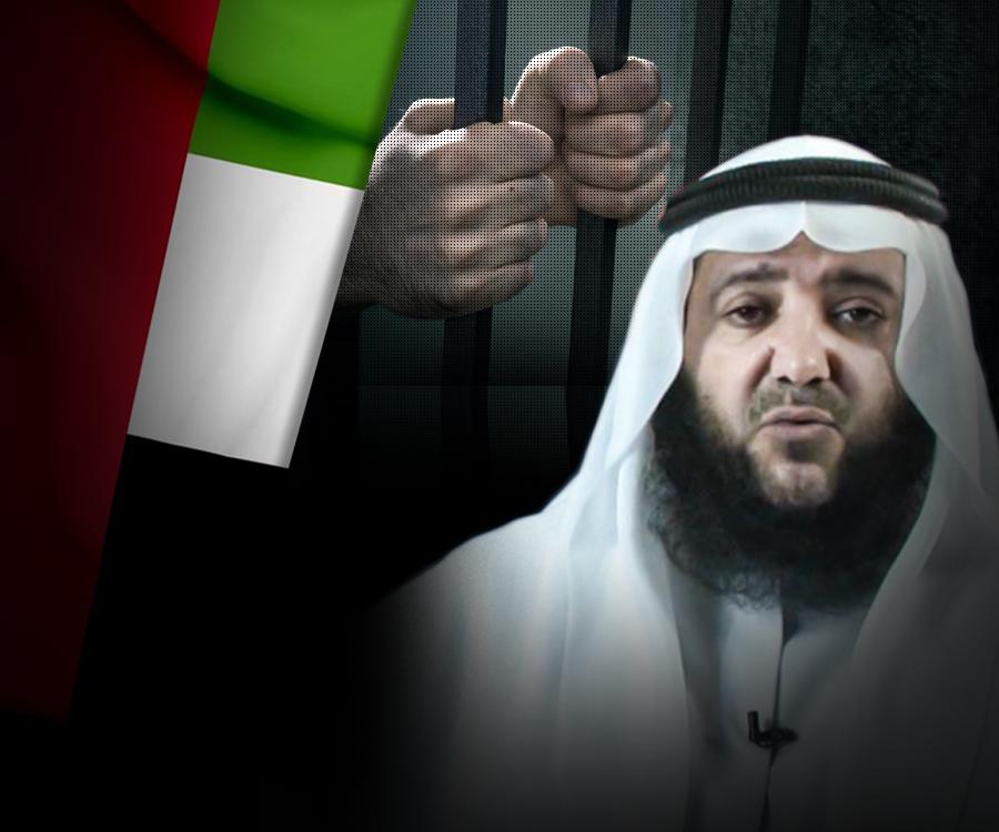سحب الجنسية الإماراتية من أبناء معتقل الرأي محمد الصديق