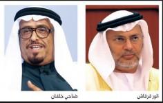 بعد نكسة الانتخابات.. صحف الإمارات تواسي نفسها: الإمارات فازت ولم يخسر أحد!