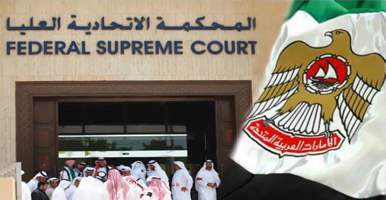 هل قانونا الإرهاب والجرائم الالكترونية هما المقصودان بـ #الإمارات_الأولى_عربيا_في_سيادة_القانون؟