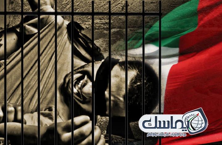 الدولي للعدالة يسلط الضوء على انتهاكات حقوق الإنسان في الإمارات بيومها العالمي