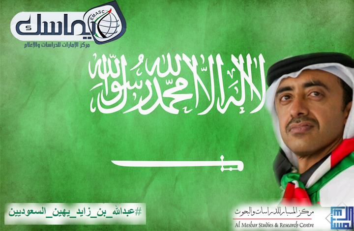 """اتهامات سعودية بوقوف """"الإمارات"""" وراء حملات تشويهها (تقرير)"""