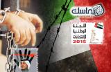 """الإمارات في أسبوع.. غضب لاعتقال """"بن غيث"""" وأولى مؤشرات فشل """"انتخابات"""" المجلس الوطني"""