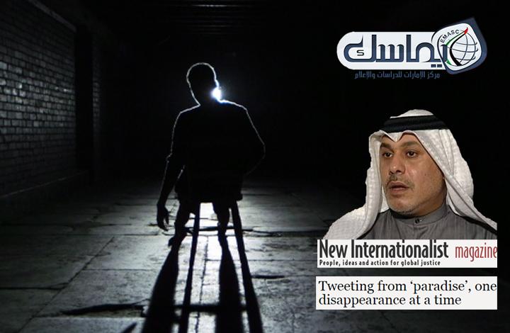 نيو إنترناشوليست تصف الإمارات بالجنة التي يختفي
