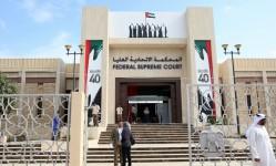 أمن الدولة في الإمارات ينظر قضايا