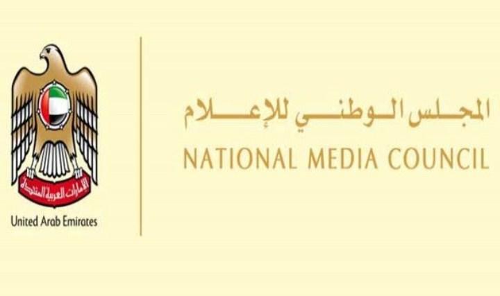 انفصام الإعلام الإماراتي الرسمي وتجاهل قضايا الإماراتيين الحقيقية