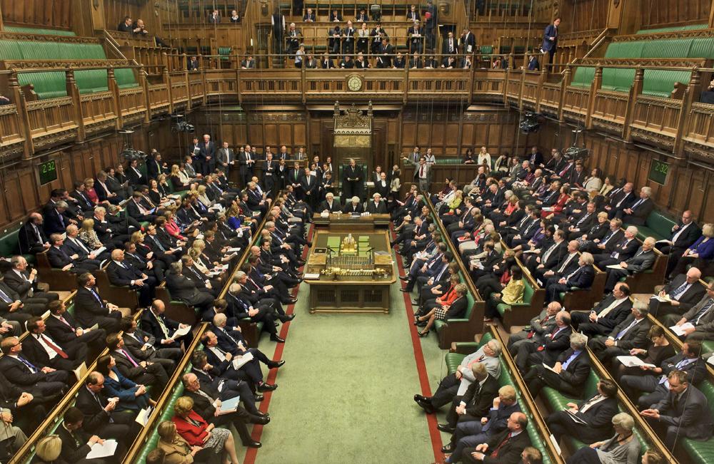 البرلمان البريطاني يستضيف ندوة