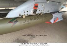 الإمارات تعيد الأمل لليمن والحوثيون يحفرون القبور.. واحتفاء بقمة الاقتصاد الإسلامي