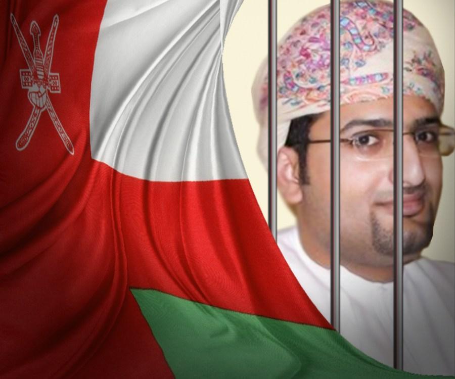 تأجيل جديد لقضية الكاتب العُماني المعتقل في الإمارات