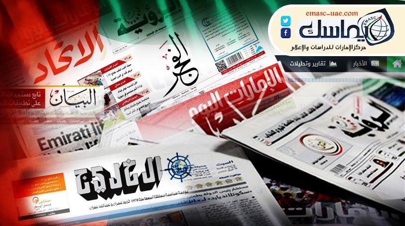 سفير عصابات «الابتزاز الإلكتروني» و«وثائق بنما» تهز العالم و406268 يعرقلون السير