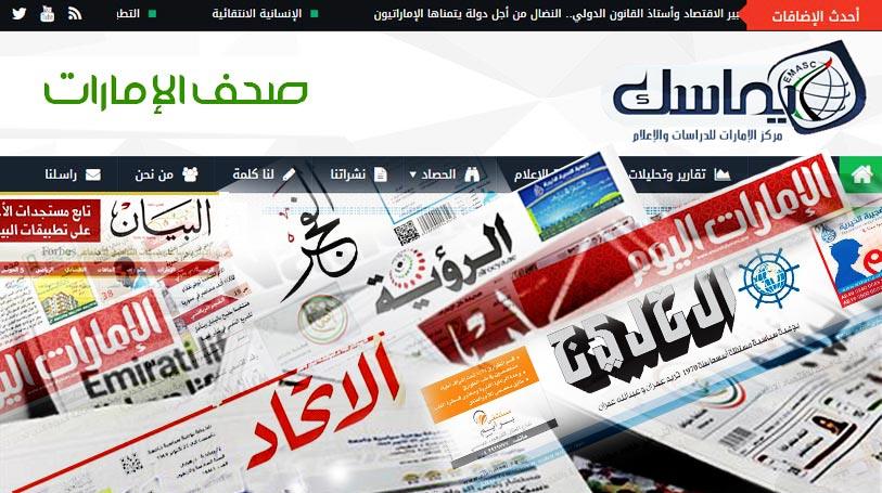 فتح باب التجنيد و3 ثغرات لسرقات المنازل وروسيا تخلط أوراق سوريا
