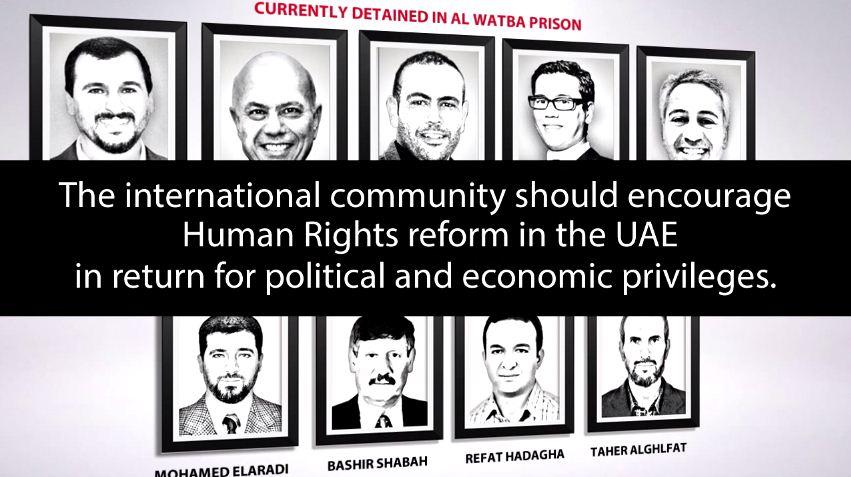فظائع السجون السرية والتعذيب في الإمارات.. وثائقي وتقارير