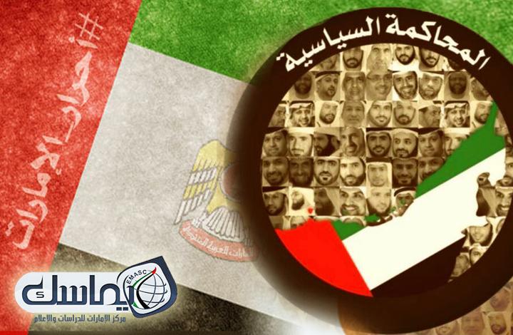دراسة: قانون العقوبات الإماراتي