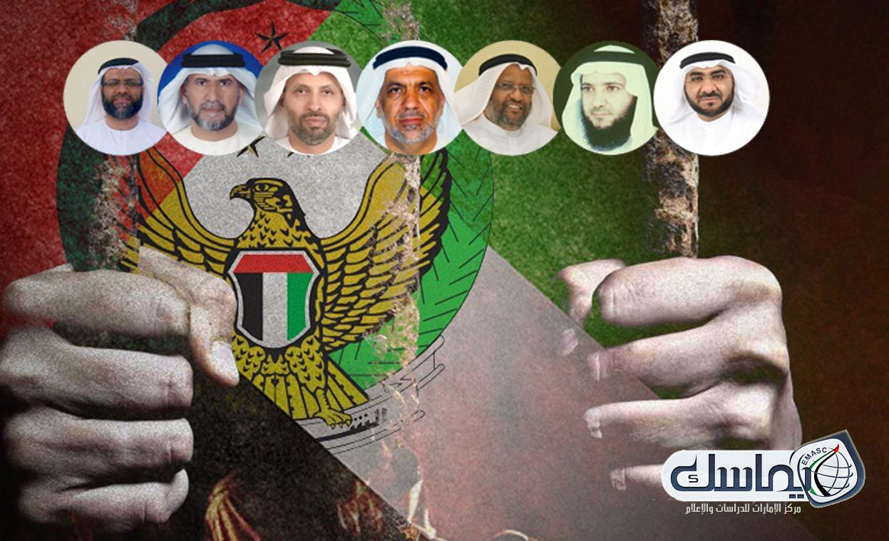 بعد العفو عن قطريين.. ناشطون: ماذا عن معتقلي الرأي؟