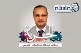 يمني يتهم الإمارات باعتقال والده لمعارضته علي صالح